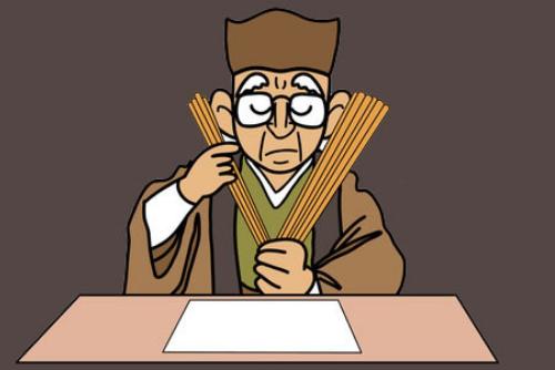 周易入門講座 オリジナルの周易タロットを使い周易の基本から学べます。初めて周易を学ぼうとされている方。周易を勉強しようとしたけれど挫折してしまったという方にお薦めの講座です。